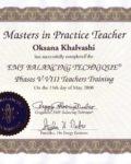 сертификат Учитель 5-8